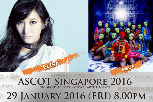ASCOT Anime Songs Concert Tour 2016 Singapore