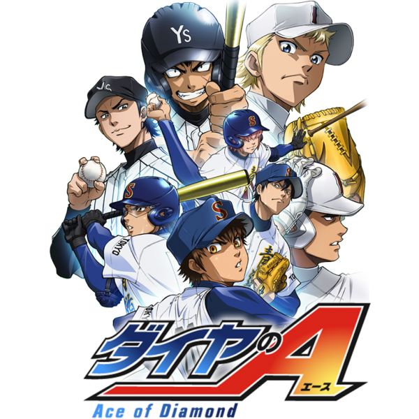 Diamond No Ace Amino: Top 25 Anime In 2016