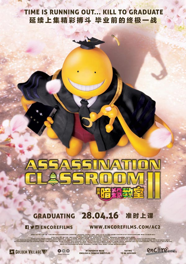 Assassination Classroom Movie 2: Graduation Edition COMING SOON!