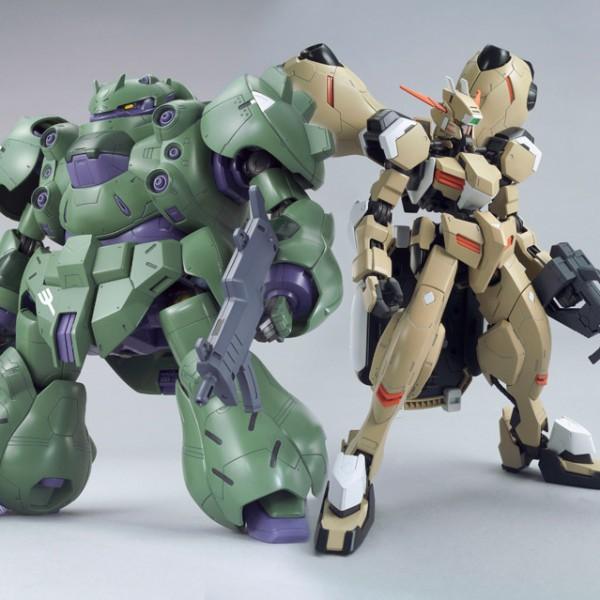 GundamGusion