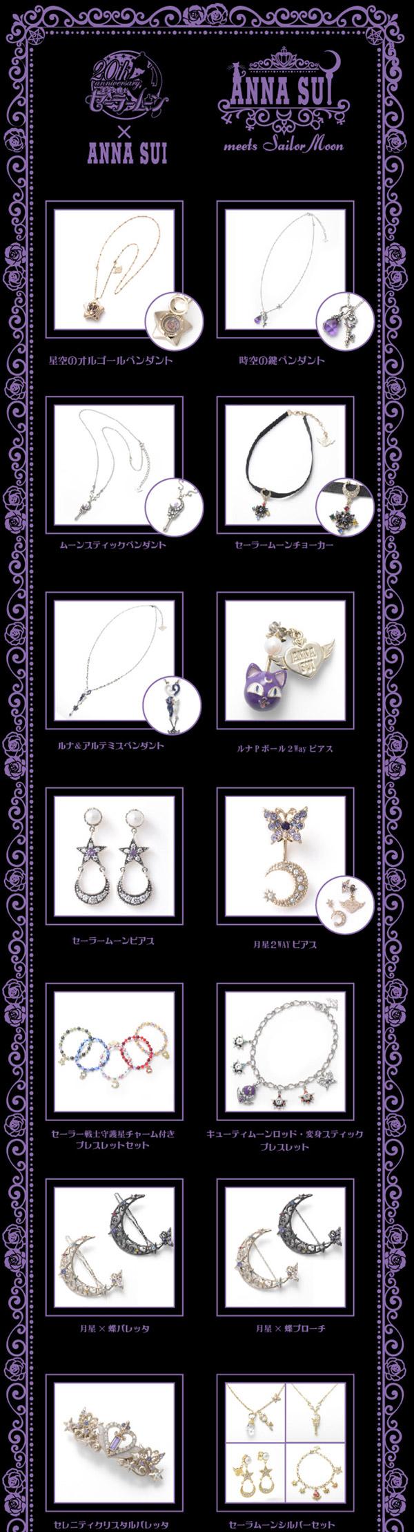 sailormoon-anna-sui-isetan-collaboration-jewelry-bags2016-1sm