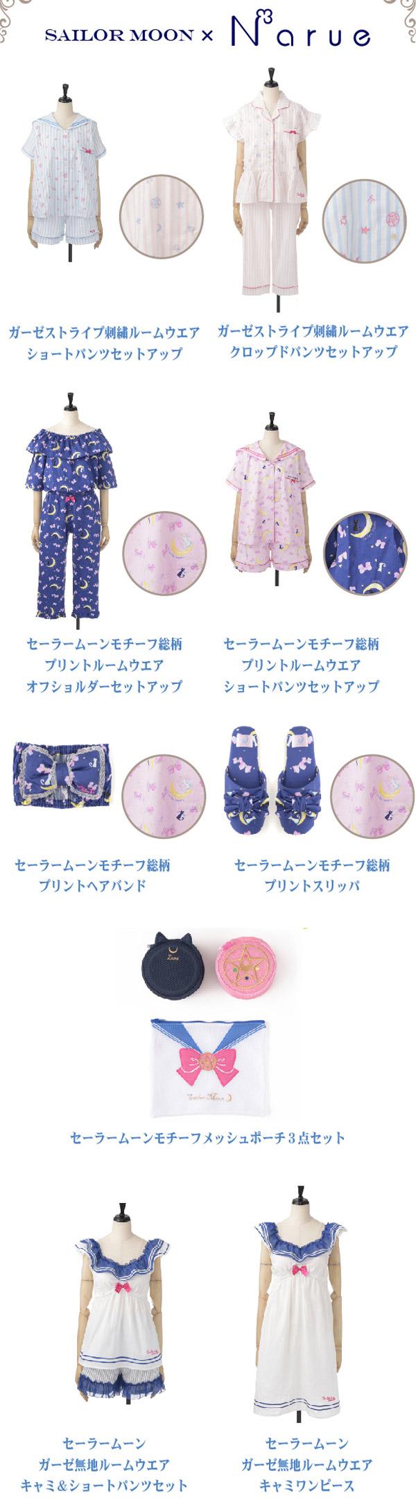sailormoon-narue-pajamas-room-wear-collaboration-isetan-fashion2016