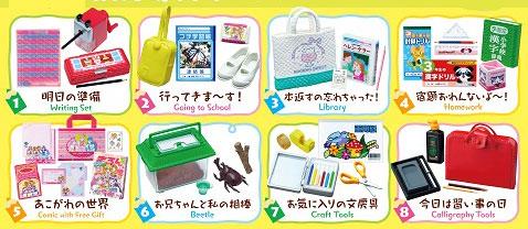 goods-00060255
