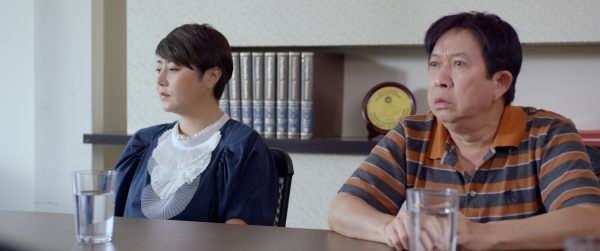 Quan Yi Fong & Henry Thia, Young & Fabulous movie Copyright Encore Films