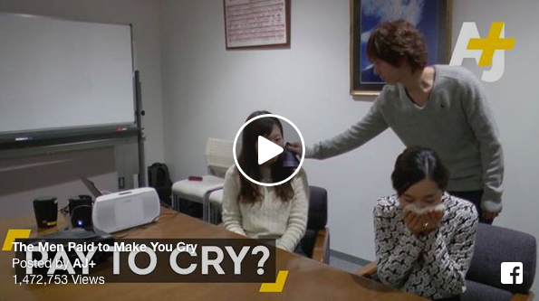 Paying Hot Men To Wipe Your Tears Is A THING In Japan