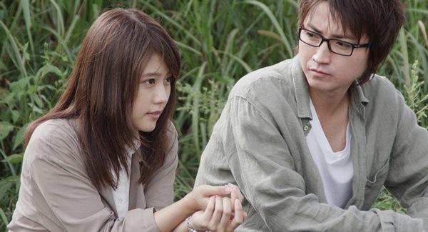 ERASED-Airi-Satoru-Movie