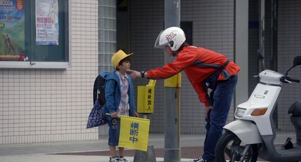 ERASED Movie Satoru