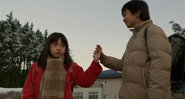 ERASED Satoru & Kayo