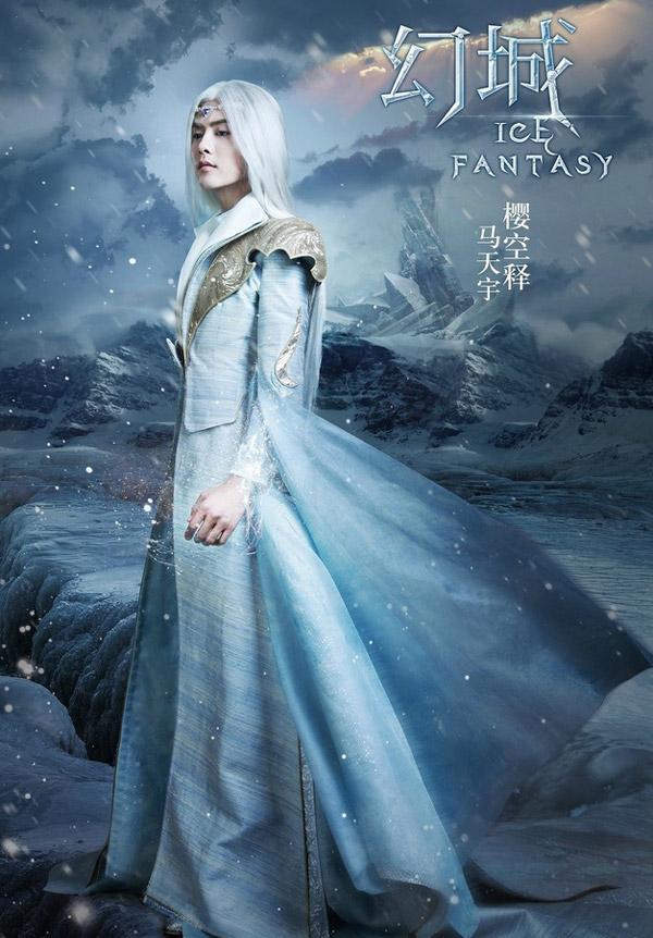 IceFantasy-Ma-Tian-Yu