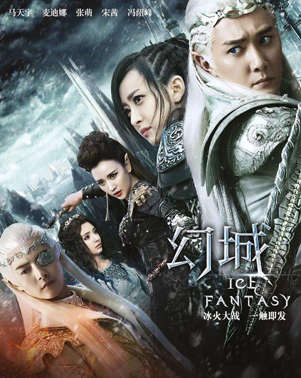 IceFantasy-Poster