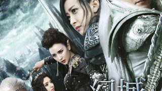 Ice Fantasy Hong Drama TV  Series