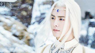 Ice-Fantasy-Header-2