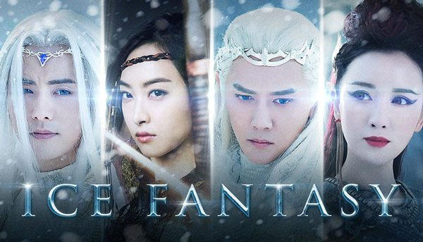 Ice-Fantasy-Header