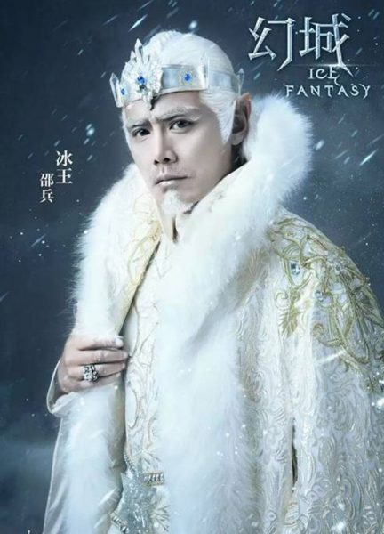 Ice Tribe's King