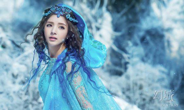 Ice-Fantasy-MaiDina