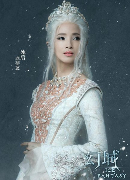 Ice Tribe's Queen