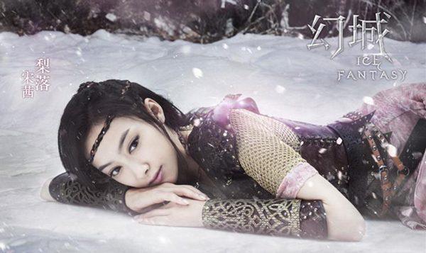 Ice-Fantasy-Victoria2