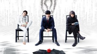 death-note-light-up-the-new-world_teaser-poster_header