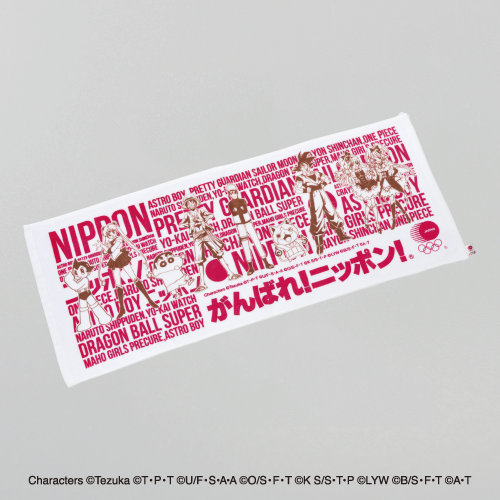 Photo Source: Tokyo 2020 Shop